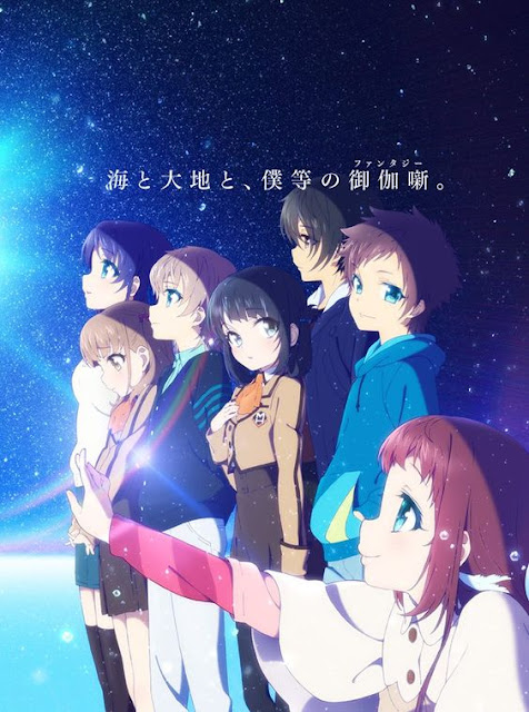 Nagi No Asu Kara BD X265 Batch Subtitle Indonesia
