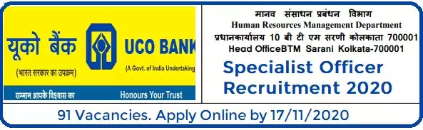Specialist Officer Recruitment in UCO Bank 2020
