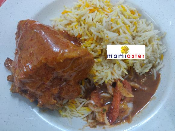 Resepi Ayam Kuzi