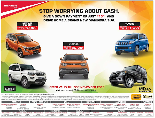 Pay just Rs 101 down payment and drive home a brand new Mahindra SUV | November 2016 discount offer | Festival offers