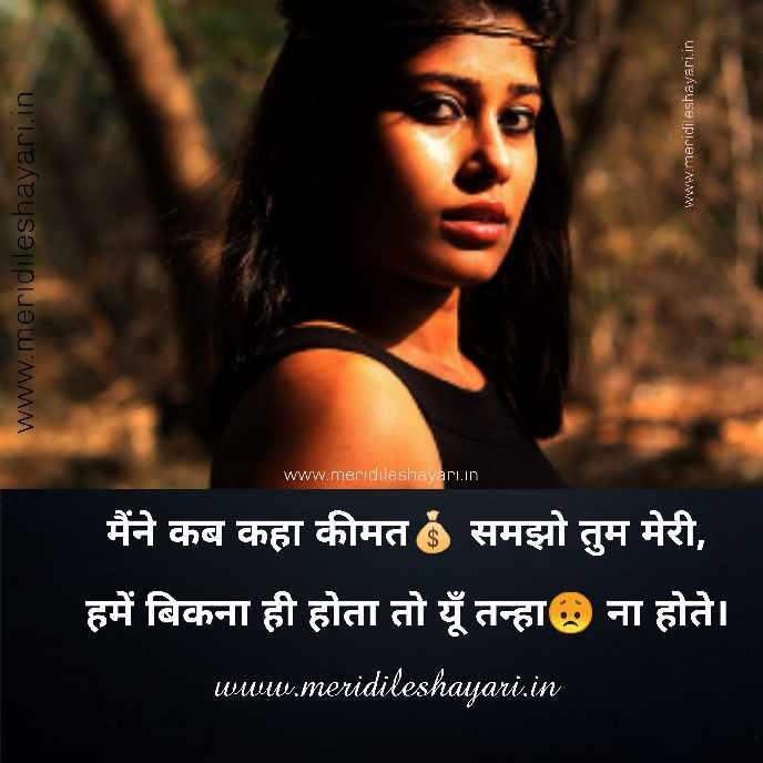 short status for whatsapp in hindi,best short status for whatsapp in hindi,short status for whatsapp about love in hindi,very short status for whatsapp in hindi,sad status in hindi 2 lines for whatsapp,short love status for whatsapp in hindi,short funny status for whatsapp in hindi