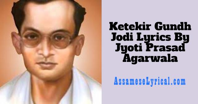 Ketekir Gundh Jodi Lyrics