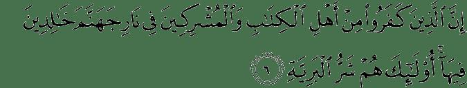 Surat Al-Bayyinah Ayat 6