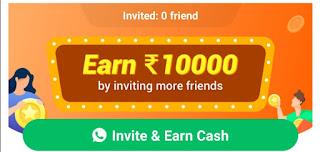 Ello App Refer and Earn Free Paytm Cash