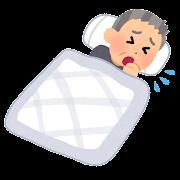 寝ながら咳をする人のイラスト(おじいさん)