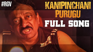 Kanipinchani purugu Full video song, Kanipinchani purugu full video song download,kanipincvhani purugu song download