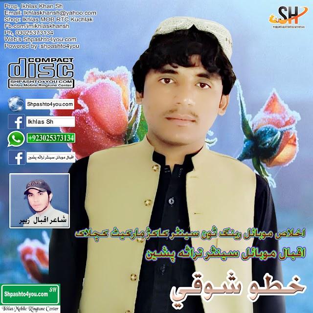 Khato Showqi New Pashto Mp3 Songs 2019 Oct 23