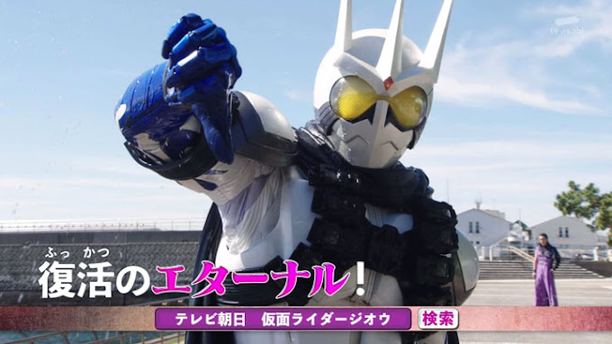 Spoiler Kamen Rider Zi-O Episode 45, Kemunculan Kamen Rider Ethernal