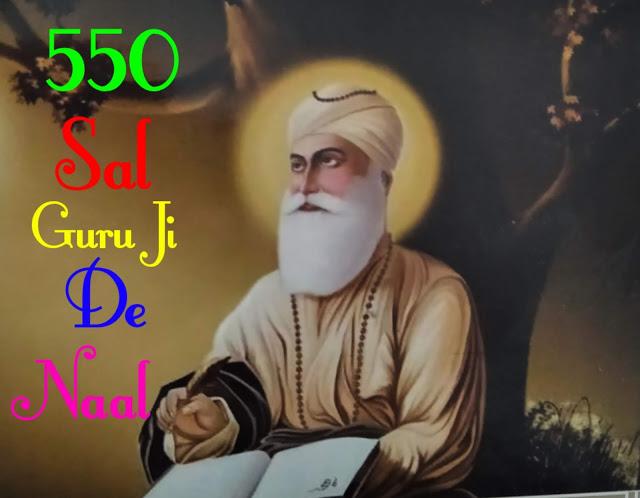 550 Sal Guru Ji De Naal