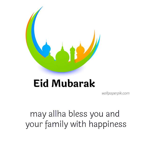 Eid Mubarak image  hindi