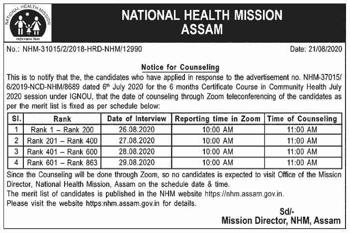 NHM Assam CCH Counselling Schedule