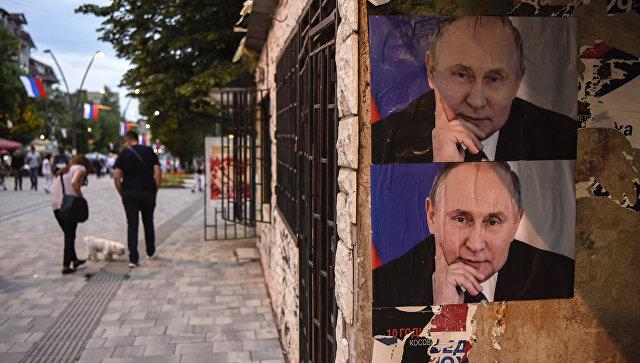 Россия стала последней надеждой Запада