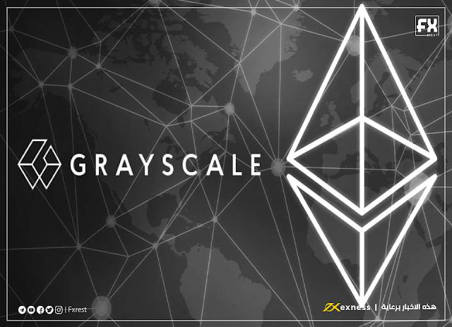 شركة GrayScale تحقق مكاسب كبيرة والعملات المشفرة السبب