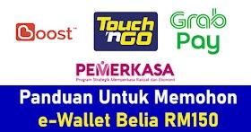 Pemerkasa 2021: Panduan Untuk Memohon e-Wallet Belia Berjumlah RM150