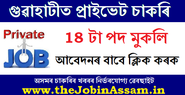 Plancraft Private Limited, Guwahati Recruitment 2020