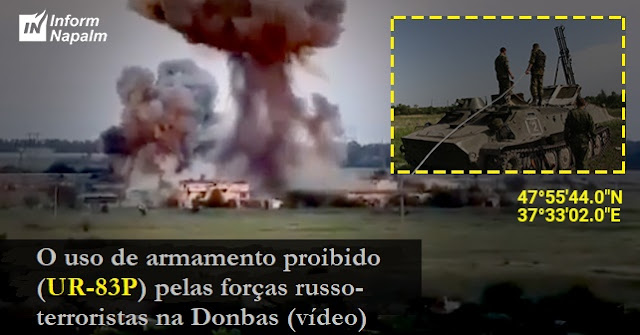 https://informnapalm.org/en/militants-in-donbas-misuse-ur-83p-mine-sweeping-system-video