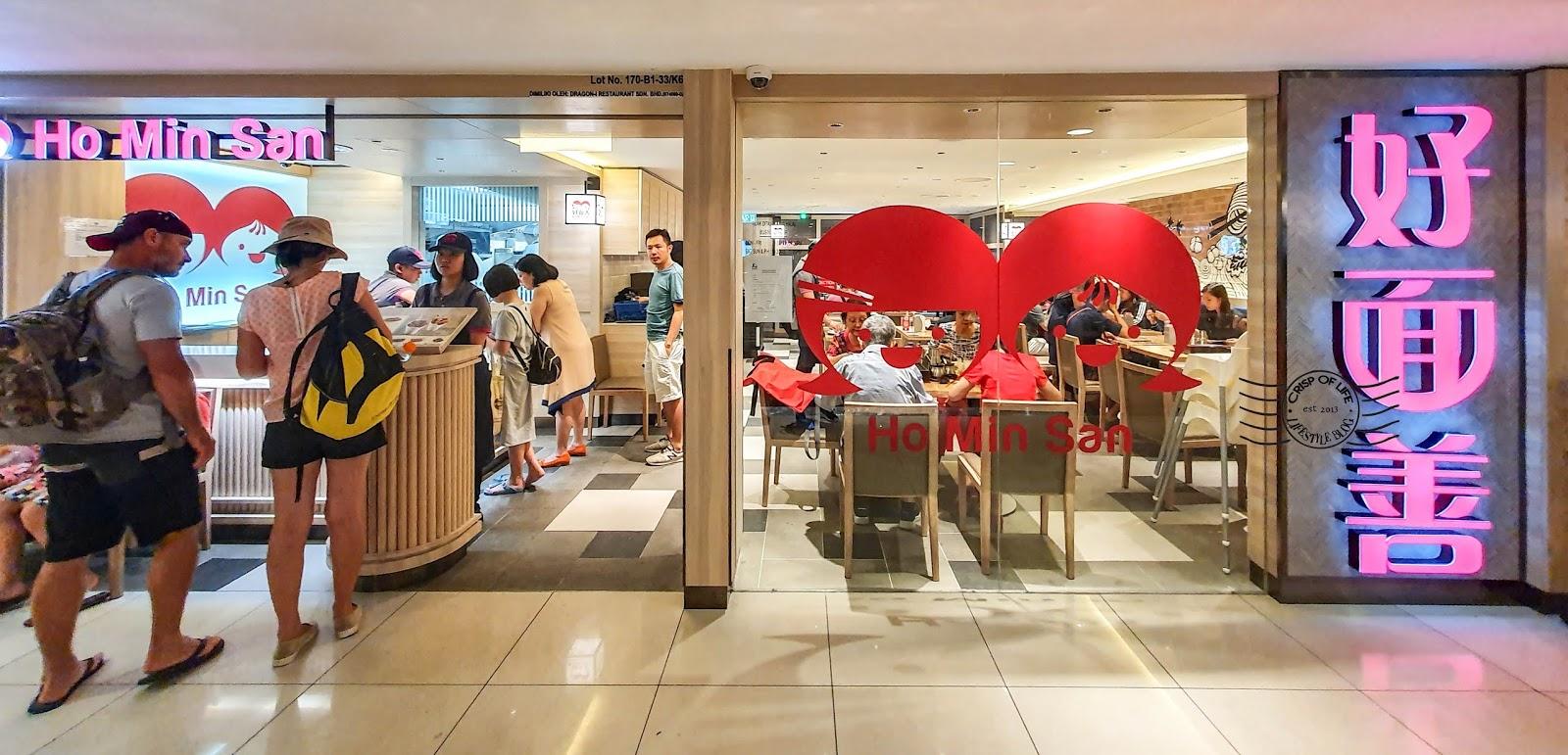 好面善 Ho Min San @ Gurney Plaza, Penang