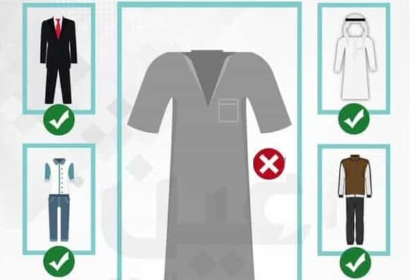 SAUDI BANS FROM WEARING NIGHTWEAR IN STADIUMS