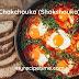 Chakchouka (Shakshouka) Recipe | My Recipe Time