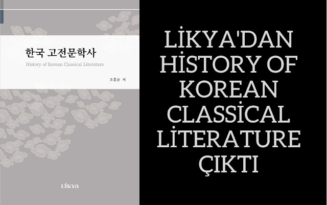 History of Korean Classical Literature