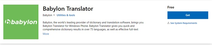 أفضل 6 برامج ترجمة