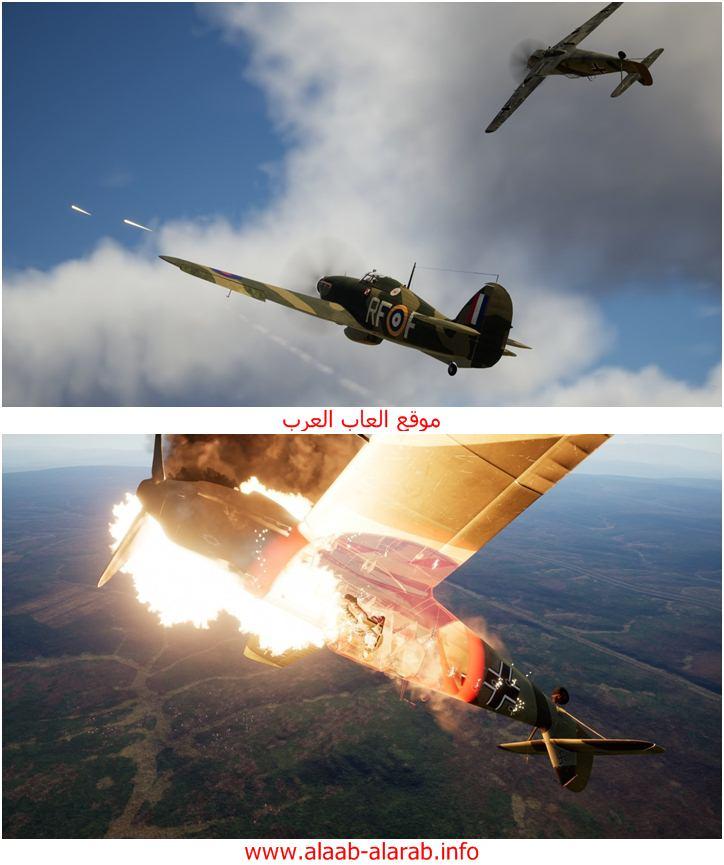 تحميل لعبة 303 Squadron Battle of Britain للكمبيوتر مجانا