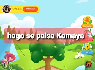 Hago app se paisa kaise Kamaye