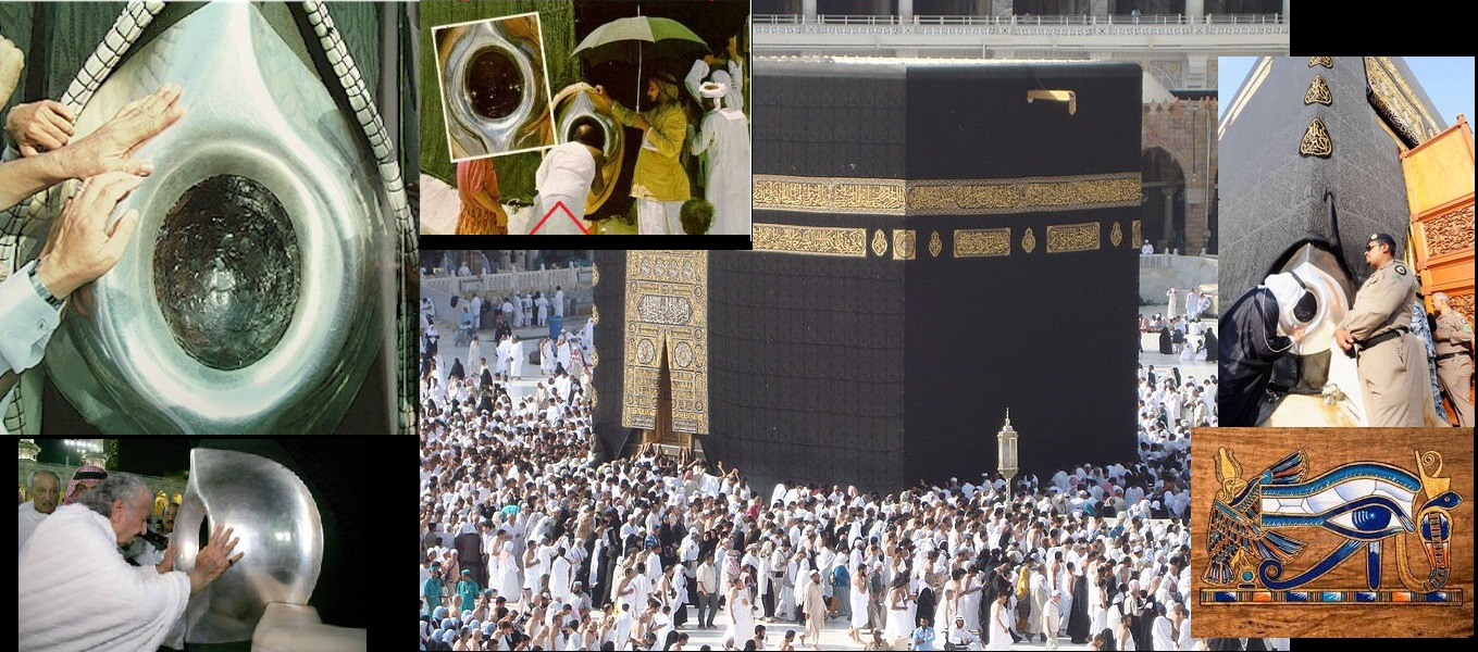 Nuevo orden mundial reptiliano ritual 9 11 a saturno en for A l interieur de la kaaba