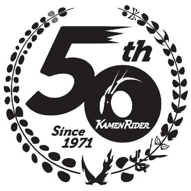 jefusion japanese entertainment blog the center of tokusatsu kamen rider 50th anniversary logo unveiled kamen rider 50th anniversary logo unveiled