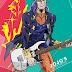 [BDMV] JoJo no Kimyou na Bouken: Diamond wa Kudakenai Vol.04 [160928]