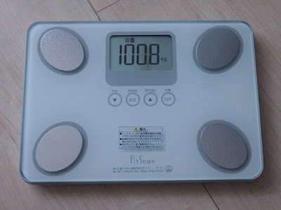 TANITA FS-101-WH 体組成計Fit Scan