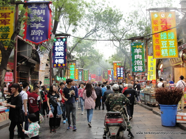 pedestrian-only shopping street in Muslim Quarter in Xi'an, China