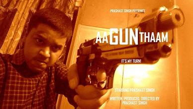 Aa Gun Thaam Full Movie
