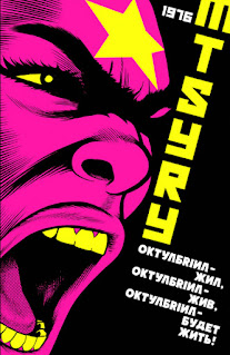 Octobriana 1976 - Cover