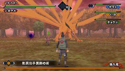 Naruto Shippuden Kizuna Drive, Game Naruto Shippuden Kizuna Drive, Spesification Game Naruto Shippuden Kizuna Drive, Information Game Naruto Shippuden Kizuna Drive, Game Naruto Shippuden Kizuna Drive Detail, Information About Game Naruto Shippuden Kizuna Drive, Free Game Naruto Shippuden Kizuna Drive, Free Upload Game Naruto Shippuden Kizuna Drive, Free Download Game Naruto Shippuden Kizuna Drive Easy Download, Download Game Naruto Shippuden Kizuna Drive No Hoax, Free Download Game Naruto Shippuden Kizuna Drive Full Version, Free Download Game Naruto Shippuden Kizuna Drive for PC Computer or Laptop, The Easy way to Get Free Game Naruto Shippuden Kizuna Drive Full Version, Easy Way to Have a Game Naruto Shippuden Kizuna Drive, Game Naruto Shippuden Kizuna Drive for Computer PC Laptop, Game Naruto Shippuden Kizuna Drive Lengkap, Plot Game Naruto Shippuden Kizuna Drive, Deksripsi Game Naruto Shippuden Kizuna Drive for Computer atau Laptop, Gratis Game Naruto Shippuden Kizuna Drive for Computer Laptop Easy to Download and Easy on Install, How to Install Naruto Shippuden Kizuna Drive di Computer atau Laptop, How to Install Game Naruto Shippuden Kizuna Drive di Computer atau Laptop, Download Game Naruto Shippuden Kizuna Drive for di Computer atau Laptop Full Speed, Game Naruto Shippuden Kizuna Drive Work No Crash in Computer or Laptop, Download Game Naruto Shippuden Kizuna Drive Full Crack, Game Naruto Shippuden Kizuna Drive Full Crack, Free Download Game Naruto Shippuden Kizuna Drive Full Crack, Crack Game Naruto Shippuden Kizuna Drive, Game Naruto Shippuden Kizuna Drive plus Crack Full, How to Download and How to Install Game Naruto Shippuden Kizuna Drive Full Version for Computer or Laptop, Specs Game PC Naruto Shippuden Kizuna Drive, Computer or Laptops for Play Game Naruto Shippuden Kizuna Drive, Full Specification Game Naruto Shippuden Kizuna Drive, Specification Information for Playing Naruto Shippuden Kizuna Drive, Free Download Games Naruto Shippuden Kizuna Drive Full Version Latest Update, Free Download Game PC Naruto Shippuden Kizuna Drive Single Link Google Drive Mega Uptobox Mediafire Zippyshare, Download Game Naruto Shippuden Kizuna Drive PC Laptops Full Activation Full Version, Free Download Game Naruto Shippuden Kizuna Drive Full Crack, Free Download Games PC Laptop Naruto Shippuden Kizuna Drive Full Activation Full Crack, How to Download Install and Play Games Naruto Shippuden Kizuna Drive, Free Download Games Naruto Shippuden Kizuna Drive for PC Laptop All Version Complete for PC Laptops, Download Games for PC Laptops Naruto Shippuden Kizuna Drive Latest Version Update, How to Download Install and Play Game Naruto Shippuden Kizuna Drive Free for Computer PC Laptop Full Version, Download Game PC Naruto Shippuden Kizuna Drive on www.siooon.com, Free Download Game Naruto Shippuden Kizuna Drive for PC Laptop on www.siooon.com, Get Download Naruto Shippuden Kizuna Drive on www.siooon.com, Get Free Download and Install Game PC Naruto Shippuden Kizuna Drive on www.siooon.com, Free Download Game Naruto Shippuden Kizuna Drive Full Version for PC Laptop, Free Download Game Naruto Shippuden Kizuna Drive for PC Laptop in www.siooon.com, Get Free Download Game Naruto Shippuden Kizuna Drive Latest Version for PC Laptop on www.siooon.com.