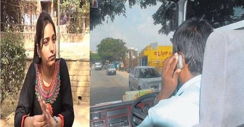 पिता बस चला रहे थे तभी बेटी का फोन आया, 'पापा मैं IAS अधिकारी बन गई हूं'