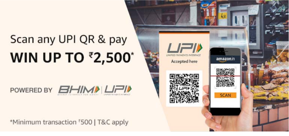 Amazon Scan Pay Offer – ₹15  Pay Balance