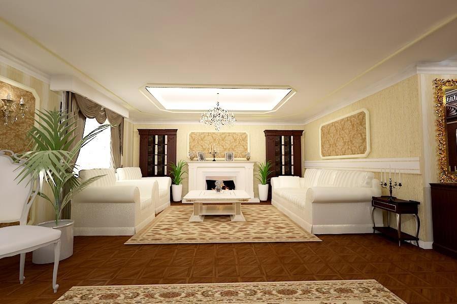 Design - interior - casa - Galati
