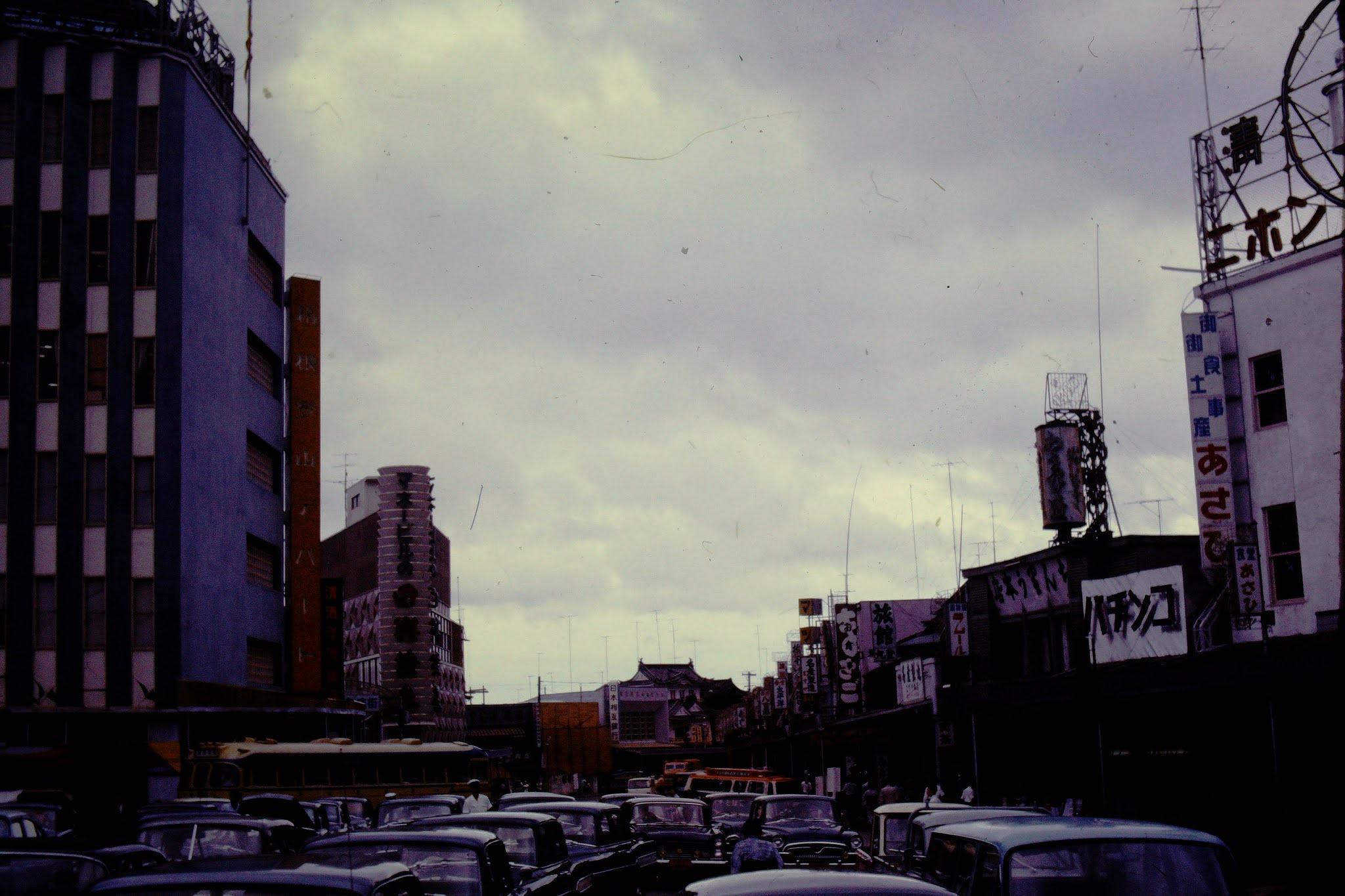 Odawara - 1961