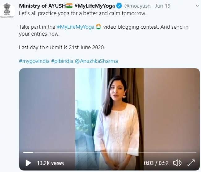 anushka sharma pramoting international yoga day with ministry of ayush