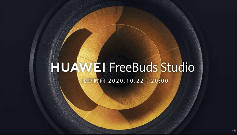 It will launch alongside the Huawei Mate 40 series