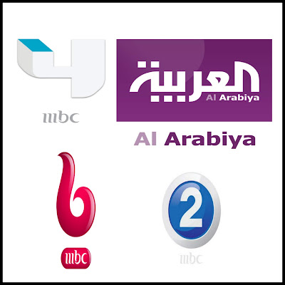 Fréquence Al arabiya HD, MBC1, MBC2, MBC3 HD, MBC4 HD, MBC Bollywood HD, MBC Action HD sur Badr ou Arabsat gratuit