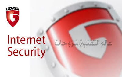 تطبيق-McAfee-Mobile-Security