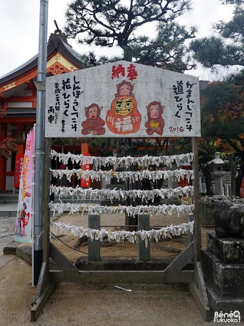 Momiji Hachimangu, Fukuoka