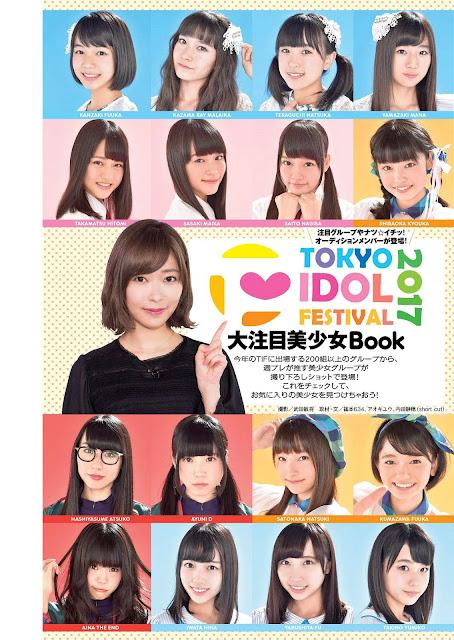 Tokyo Idol Festival 2017 Weekly Playboy No 33 Pics