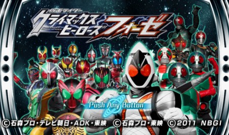 Download Kamen Rider Climax Heroes Fourze Iso PSP For Android