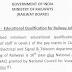 Notice Regarding : Educational Qualification for Railway Jobs in Level-1 Posts