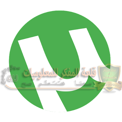 Download µTorrent free for all devices