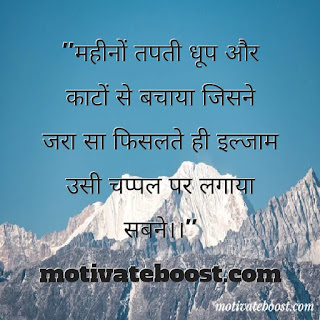 Best image of suvichar of life