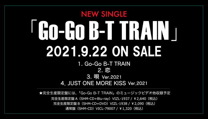 Buck-Tick - Go-Go B-T Train single - anuncio